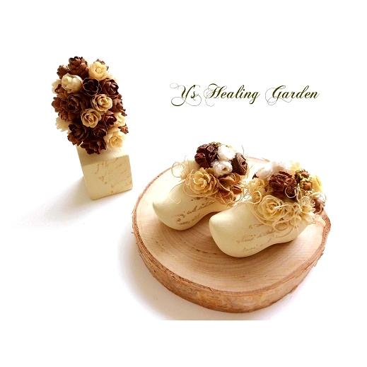 木の実の木靴&ツリー