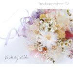 トロッケンゲビンデ・花のクーゲル